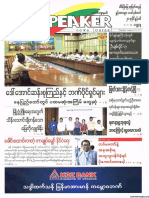 The Speaker News Journal Vol 1  No 37.pdf