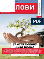 994898_657_-_442016-01-20.pdf