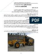 Highway Construction Stages.pdf