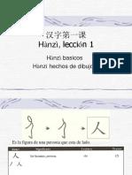 hanzileccion1-121008163428-phpapp02 (1)