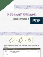 hanzileccion4-121008163511-phpapp01