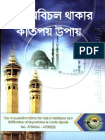 dine-obichol-thakar-kotipoy-upai.pdf