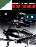 №053 Kawanishi Kyofu, Shiden, Shidenkai