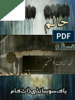 Haalim Episode 5 by Nimra Ahmad WWW.novelsHouse.com