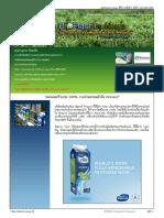 bioplastic thai.pdf