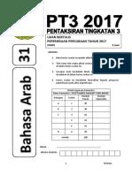 Trial Pt 32017