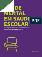 dgs-manual-v4.pdf