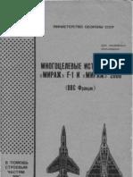 USSR Information book Mirafe F-1 and Mirage 2000