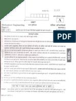 A.E.(Mechanical_Engineering-I)-2007.pdf