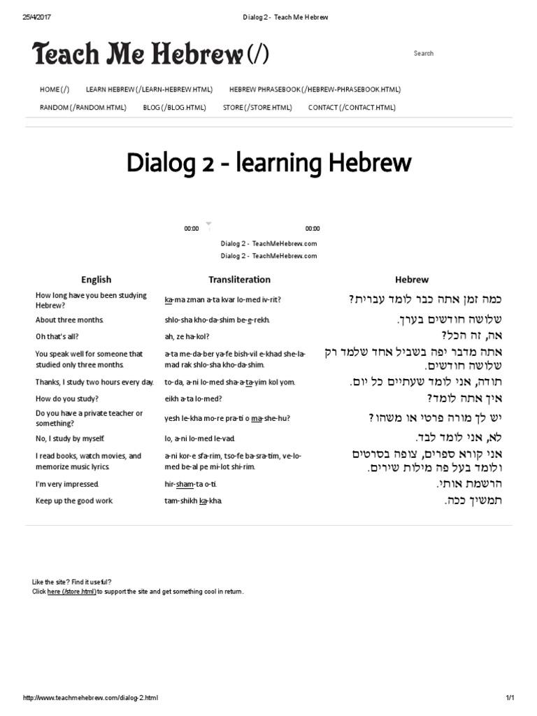 Dialog 2 - Teach Me Hebrew