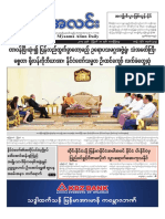 Myanma Alinn Daily_ 18 August 2017 Newpapers.pdf