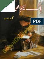 Ik Lafz Mohabbat by Neelam Riasat