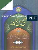 Sahi Ibne Khuzaima 1