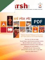 Adarsh Ezine Issue 8 August 2017
