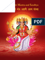 132685386-Gayatri-Mantra-Booklet.pdf