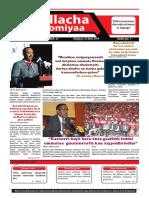 Kallacha Oromiyaa