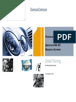239346443-OM646-OM647   Rotating Machines   Energy Technology