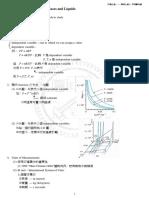 classbfs1210113402136026.pdf