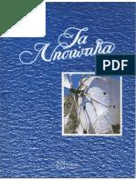 Ta Nisiotika Full Book
