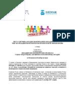 Objava rezultata finansiranje Mačvanski Kolubarski okrug
