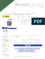 Air Circuit Breaker _ Air Circuit Breaker Frame Circuit Breaker Zn91-40.5 _ 1250-31