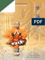 Shaolin Traditional Kungfu Series-Shaolin LuoHan (Arhat) Boxing.pdf
