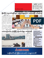 The Mirror Daily_ 19 August 2017 Newpapers.pdf