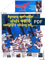 The Modern News No 574.pdf