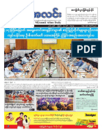 Myanma Alinn Daily_ 19 August 2017 Newpapers.pdf