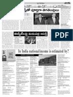 ---MAIN-NEWS-page-6 (1)