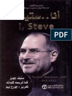 17634338.pdf
