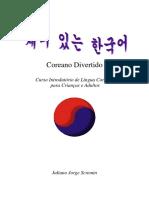 hangugo-1-coreano-divertido.pdf