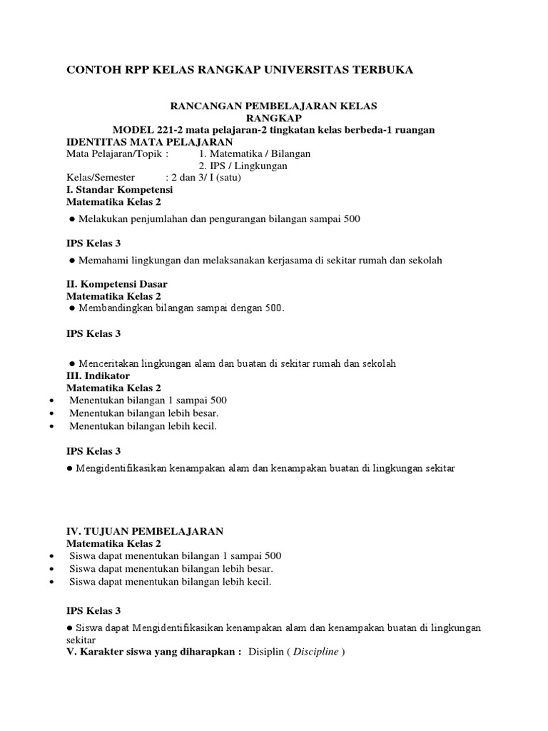 download rpp kelas rangkap model 221 doc