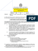 ssbdoc (5).pdf