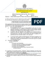 ssbdoc (4).pdf