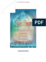 Islamic Concepts
