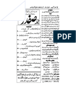 Mujallah Safdar 31