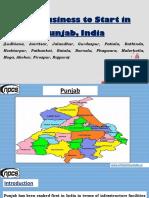 Best Business to Start in Punjab, India (Ludhiana, Amritsar, Jalandhar, Gurdaspur, Patiala, Bathinda, Hoshiarpur, Pathankot, Batala, Barnala, Phagwara, Malerkotla, Moga, Abohar, Firozpur, Rajpura)