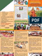 Acharya nagarjuna Avasam Grama Bharathi English Brochure