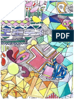 tfg_final_completo.pdf