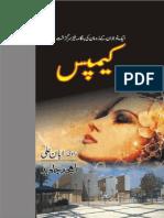 Campus Novel by Amjad Javed
