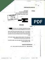 סיום הליך פלילי ללא הרשעה - עובד רשות מקומית - עבירות מין - החזקת פרסום תועבה ובו דמותו של קטין - סעיף 214 חוק העונשין