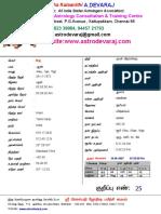 Sample Full Chart Tamil