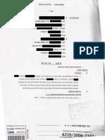 סיום הליך פלילי ללא הרשעה - עבירות רכוש - סטודנט למשפטים - גניבה - אי הרשעה   עורך דין פלילי גיא פלנטר