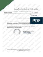 TechUniCertification_in.pdf