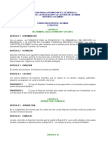 a6690 - estatutos de la fundación deportes colombia (pág 17 - 118 kb).pdf