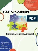 march-newsletter-en