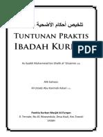 Talkhish Kitab Ahkam Al-Udhiyah Wa Adz-Dzakat