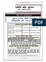 CRP II BAILIFF Detailed Advertisement Dtd 31072017
