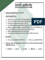 MRP_Application_Guide_New_MRP.pdf